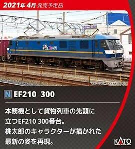 KATO N gauge EF210 300 3092-1 Model train electric locomotive