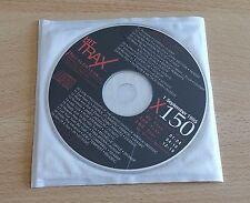 HIT TRAX (LENNY KRAVITZ, JANET JACKSON, ROD STEWART) - CD PROMO COMPILATION
