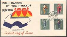 Japan 1st Day Cover: Folk Dances of the Ryukyus, Nov. 1, 1960 Rare!