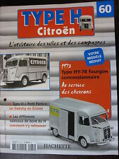 FASCICULE 60 BOOKLET  CITROEN TYPE H HY 78 FOURGON CONCESSIONNAIRE 1973