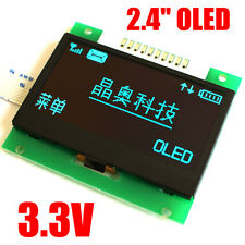 2.4'' inch OLED LCD Screen 128X64 display module SPI 3.3V SSD1309 51 STM32 BLUE