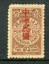 China 1912 Republic Postage Due 2¢ Brown Shanghai Overprint Scott #J27 Mint O724