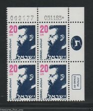 ISRAEL Herzl  20 NIS  Plate Block Stamp Definitive Date 05.11.85* / 009177