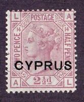 """Cyprus stamp #3, MH OH, Tall skinny """"C"""" variety, Victoria, SG $151.25"""