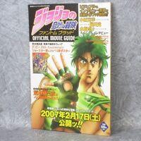 JOJO'S BIZARRE ADVENTURE Phantom Blood Movie Official Guide Art Book SH*