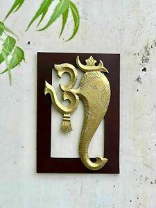 Hindu Religious Symbol OM Ganesha Wall Art Decorative Hanging 16 x 11 inches