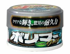 Willson 01235 POLYMER GOLD Paste Wax for Light Pearl & Metallic Colors 250g