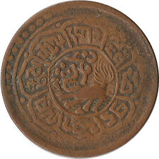 1920 (BE15-54) Tibet 1 Sho Coin Y#21.2