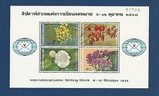 Thailand Scott#710a.Int'L Letter Writing Week (Flowers).4 Stamps.Mnh.Ss