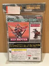 Tomy Zoids Cp-08 Pile Bunker Unit Customize Parts Unopened Misb!