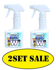 Dani Clean Anti-Tick Spray /Anti-Mite + House Dust W Care Spray 250 mL X 2SET