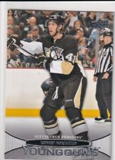 11/12 UD SERIES 2 ROBERT BORTUZZO YOUNG GUNS RC SP ROOKIE #494