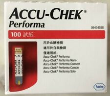 Accu chek performa strips 100 strips pack 100 strips EXP - 7/21