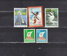 Japan - Lot Of Early Unused MH/OG Stamps (166JA)