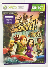 Kinect Adventures Sports Xbox 360 Virtually Microsoft 2010 PAL