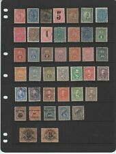 Stock Sheet of Old Paraguay Stamps - 1870 Onwards - Used + Unused