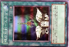 Ω YUGIOH CARTE NEUVE Ω SUPER RARE 304-032 Butterfly Dagger- Elma