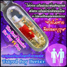 Thai Amulet Magic Chraming Takrud Boy Hunter (Man-Man) Phra Arjarn O, Phetchabun