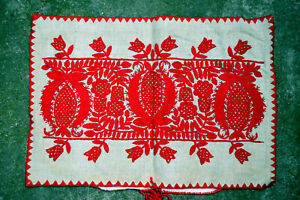 Antique Traditional Hungarian/Transylvanian Hand Embroidered  pillow case