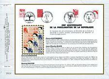 FEUILLET CEF / DOCUMENT PHILATELIQUE / PROCLAMATION DE LA REPUBLIQUE 1992 PARIS