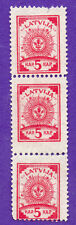LATVIA LETTLAND BLOCK OF 3 STAMPS 5 KOP. 1919 Sc.18 MNG shifted perforation 101