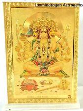 SRI SHRI PANCHMUKHI HANUMAN YANTRA FOR SELF DEFENCE FROM EVIL SPIRITS ENERGIZED