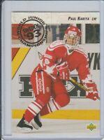 1992-93 Upper Deck #586 Paul Kariya RC