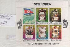 KOREAN MINI SHEET cc 1980s 6W34