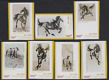 VIETNAM N°1012/1015** Non Dentelés CHEVAUX, 1989 Vietnam 2045-2051 Imperf Horse