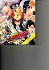 KATEKYO HITMAN REBORN! Vol.154-178 End Anime DVD