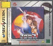 Sega Saturn MACROSS Japan SS