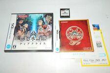 Suikoden: Tierkreis (Nintendo DS) DSi COMPLETE Japan