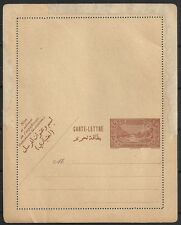 Lebanon covers unused Cart-Lettre