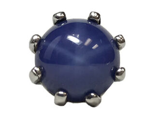 14k White Gold 2.75 Carat Synthetic Blue Star Sapphire Stick Pin