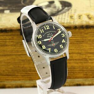 NEW 1950's Sturmanskie Gagarin men's mechanical USSR Soviet wristwatch. 1 MChZ