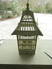>>> Cutest Peaked Bird Cage >>> Tin & Wire >>> From My Collection <<<