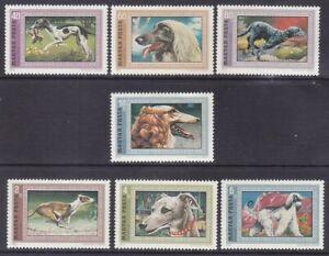 Hungary 2135-41 MNH 1972 Various Hounds type of Dogs Full set of 7 Very Fine