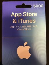 iTunes Gift Card/¥5000/$50/japan/japanese/send fast/free shipping/