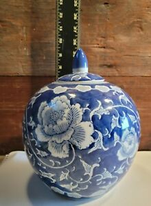Tea Jar With Lid Two's Company Canton Collection