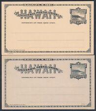 HAWAII #UX2, UX2a BLACK 2¢ UNUSED POSTAL CARD XF-SUPERB GEM CV $200 BT8718