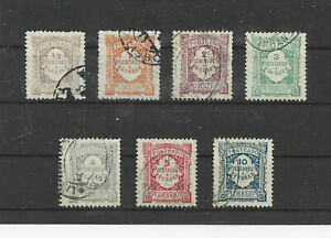 [Portugal 1915 - Postage Due in Centavos] complete used set