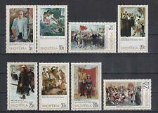 Albania 1975 Paintings Mi 1792-1799 MNH