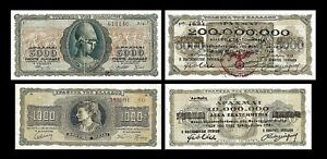 Grèce - 2x 10 Mio. + 200 Mio. Drachmai - Edition 1944  - Reproduction - 12