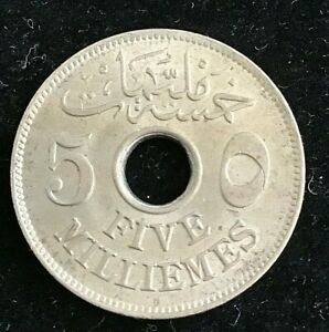1917 Egyptian 5 Milliemes 1917 H  UNCIRCULATED  Coin (B)