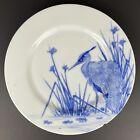 "Rare Japanese Antique NABESHIMA Porcelain Ware Plate Edo era 7.5""x.75"" *Read Dis"