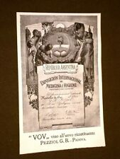 Pubblicità Epoca del 1911 Collezionisti Zabajone VOV #3 Ditta Pezziol di Padova