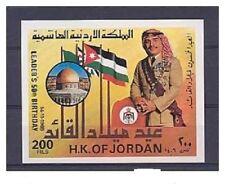 JORDANIE 1985 Roi Hussein II de Jordanie