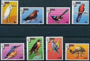 [P15669] Niue 1986 : Birds - Good Set Very Fine MNH Stamps - $47