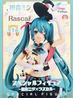Hatsune Miku Figure RASCAL Collaboration figure FURYU