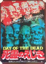 DAY OF THE DEAD - ORIGINAL 1986 JAPANESE POSTER - COOL SCARY ZOMBIE ARTWORK!